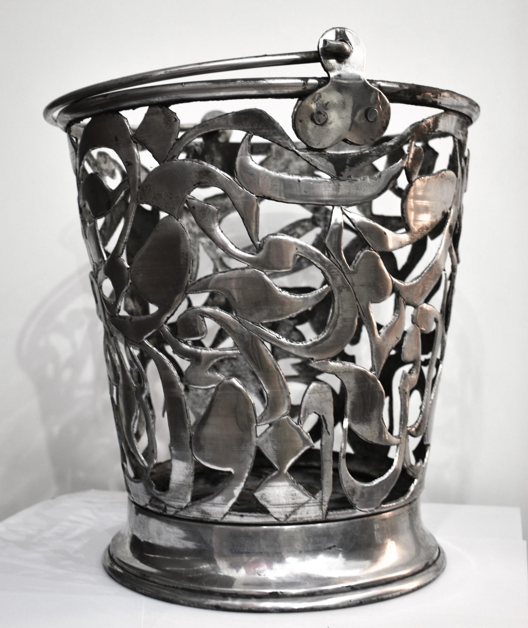 Title: Baalti<br></br>Size: 32cm,  Diameter (Max):29cm<br></br>Medium: Metal<br></br>Font: Nastaliq