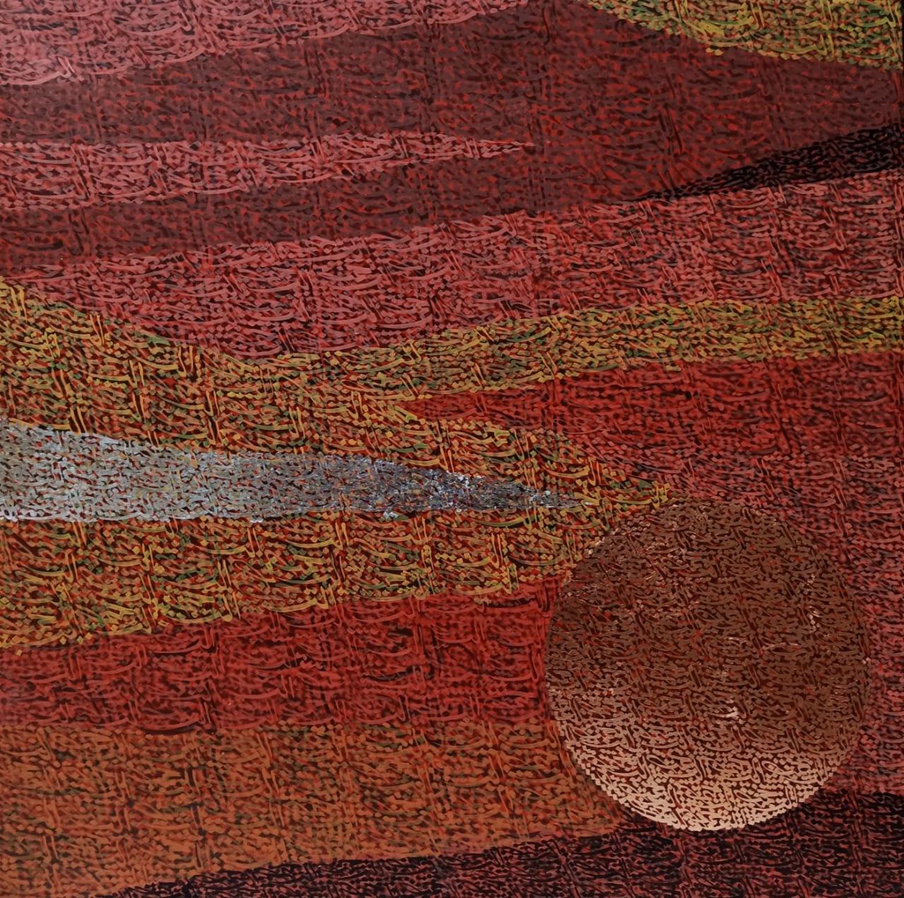 Al Firdous ALRAHMAN ALRAHEEM<br></br>Acrylics and Mixed Media on Canvas<br></br>48x48 inches